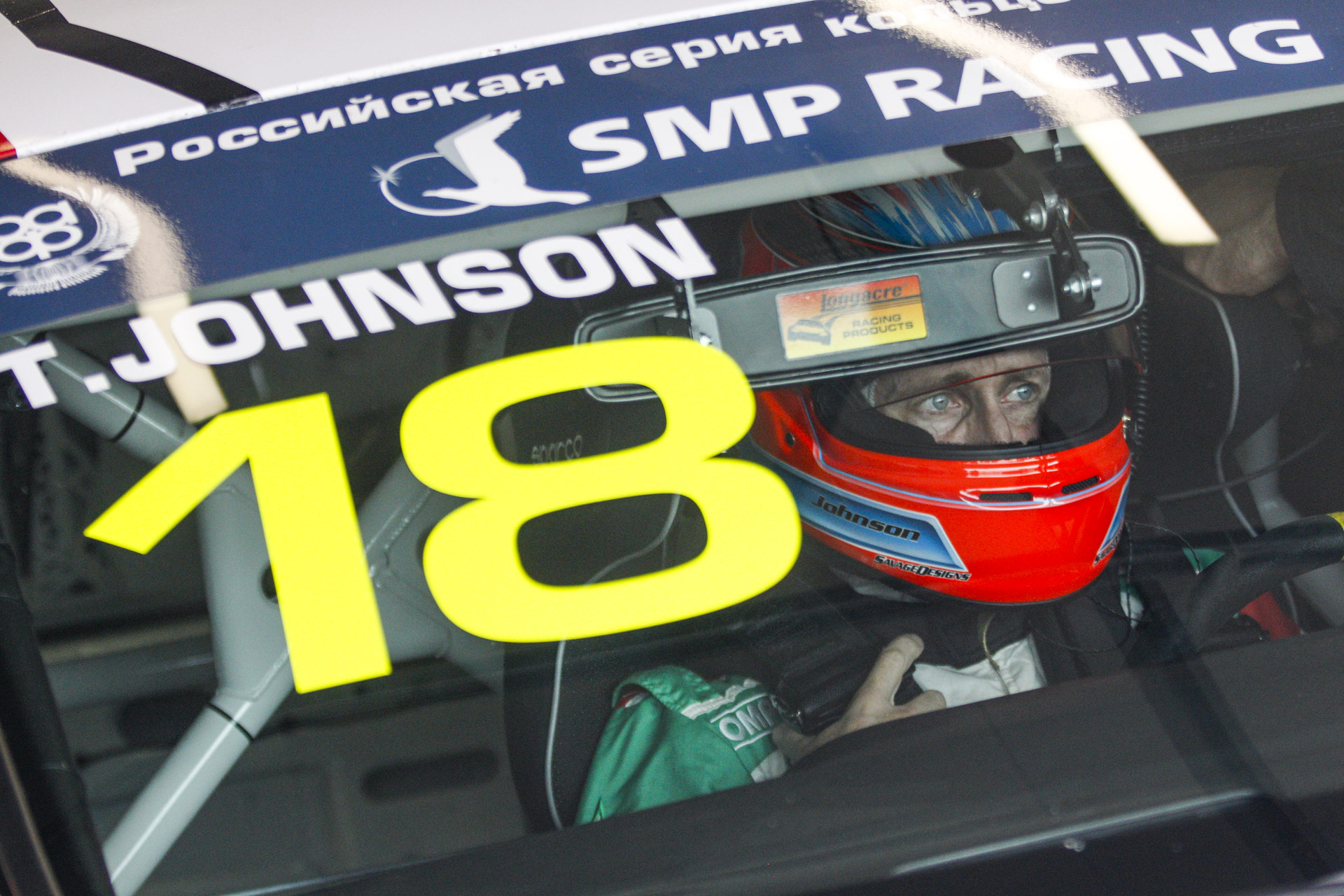 web_Grigory_Golyshev_2018_7RCRS_GRZ_high-2.jpg