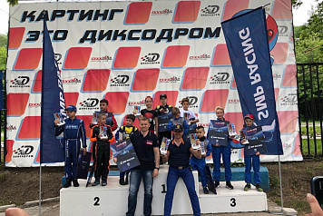 The closing event of the 21st season of the Karting Children Interclub Competition took place at the Dixxodrom go-kart track in Moscow