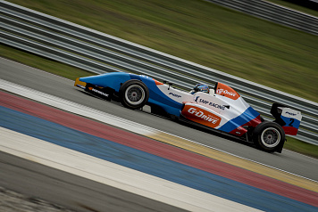 A new season of Formula 4 kicked off in Grozny