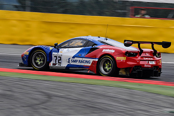 SMP Racing crew starts third in the 24 Hours of Spa-Francorchamps