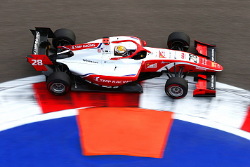 Robert Shwartzman takes pole position at his home Grand Prix in Sochi