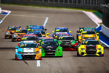 SMP RCRS and W Series round in support for DTM at St. Petersburg, Russia