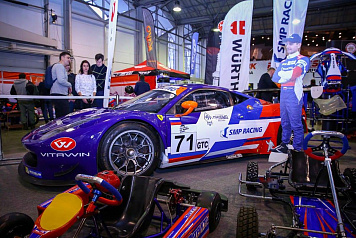 SMP Racing will take part in the Motorsport Expo 2019 exhibition